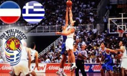 ΡΕΤΡΟ | ΠΡΟΤΑΣΗ : #ΜένουμεΣπίτι | ΓΙΟΥΓΚΟΣΛΑΒΙΑ – ΕΛΛΑΔΑ Σε μετάδοση – επαναπροβολή του αγώνα  FIBA World Cup 1998 (FIBA youtube channel)