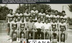 ΡΕΤΡΟ |  Όλυμπος Σαράντα Εκκλησιών – Πανεπαρχιακό πρωτάθλημα για την άνοδο στην Α' Εθνική ( Αγριά Βόλου 1968)