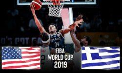 ΗΠΑ – ΕΛΛΑΔΑ. Ο αγώνας από τo youtube κανάλι της Παγκόσμιας Ομοσπονδίας |  FIBA Basketball World Cup 2019