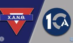 ΧΑΝΘ – ΔΕΚΑ 59-59(κα) 73-67 | Video highlights εξέλιξη του συναρπαστικού αγώνα σε περιγραφή Γιώργου Ζαχαριάδη | F4 ΕΦΗΒΩΝ ΕΚΑΣΘ (4ος από 6 αγώνες 25.07.2020)