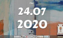 Το πρόγραμμα αγώνων της Παρασκευής (24/07/2020). Διαιτητές και κριτές που έχουν ορισθεί