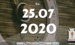 Το πρόγραμμα αγώνων του Σαββάτου (25/07/2020)📆 Διαιτητές και κριτές που έχουν ορισθεί
