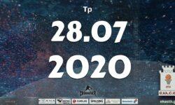 Το πρόγραμμα αγώνων της Τρίτης (28/07/2020)📆 Διαιτητές και κριτές που έχουν ορισθεί