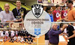 ΠΑΟΚ : Πρωταθλητής ΕΦΗΒΩΝ ΕΚΑΣΘ 2020. Την δεύτερη θέση κατέκτησε η ομάδα της ΧΑΝΘ. | ΠΑΟΚ – ΧΑΝΘ  66-62 . Φωτογραφίες από τις βραβεύσεις και απονομές (1η και 2η θέση)