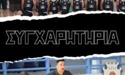 Συγχαρητήρια στην ομάδα του Α.Σ. ΠΑΟΚ για την κατάκτηση της τρίτης θέσης του Πανελληνίου Πρωταθλήματος Παίδων 2020!