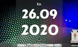 Το πρόγραμμα αγώνων του Σαββάτου (26/09/2020)📆 Διαιτητές και κριτές που έχουν ορισθεί