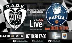 ΠΑΟΚ – Λάρισα Bread Factory, Κύπελλο Ελλάδας EOK 2020-2021 | Livestreaming από το κανάλι paokbc (07.10.2020 17.00)