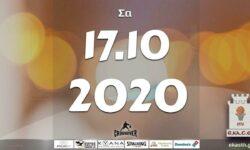 Το πρόγραμμα αγώνων του Σαββάτου (17/10/2020)📆 Διαιτητές και κριτές που έχουν ορισθεί