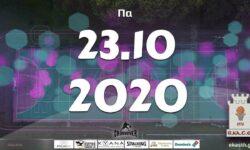 Το πρόγραμμα αγώνων της Παρασκευής (23/10/2020). Διαιτητές και κριτές που έχουν ορισθεί