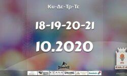 Το πρόγραμμα αγώνων της Κυριακής-Δευτέρας-Τρίτης-Τετάρτη (18-19-20-21/10/2020)📆 Διαιτητές και κριτές που έχουν ορισθεί