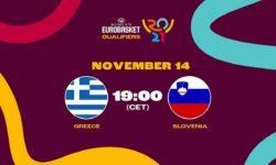 ΕΛΛΑΔΑ – ΣΛΟΒΕΝΙΑ | Προκριματικά Ευρωπαϊκού Γυναικών 2021 🔴 Ζωντανά από το ΗΡΑΚΛΕΙΟ Κρήτης (14.11.2020 20.00)