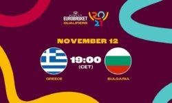 ΕΛΛΑΔΑ – ΒΟΥΛΓΑΡΙΑ | Προκριματικά Ευρωπαϊκού Γυναικών 2021 🔴 Ζωντανά από το ΗΡΑΚΛΕΙΟ Κρήτης (12.11.2020 20.00)