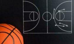 Σεμινάριο της FIBA για προπονητές νέων παικτών
