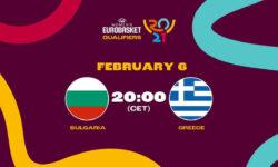 Βουλγαρία – Ελλάδα . Προκριματικά Ευρωπαϊκού Γυναικών 🔴 Ζωντανή μετάδοση (21:00, 06.02.21)