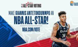 Τελευταία μέρα της ψηφοφορίας σήμερα! Και σίγουρα έχετε κάνει την επιλογή σας! #GiannisAntetokounmpo στο#NBAAllStar