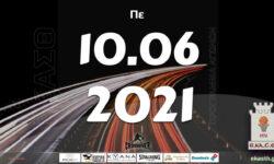 Το πρόγραμμα αγώνων της Πέμπτης (10/06/2021)📆 Διαιτητές και κριτές που έχουν ορισθεί