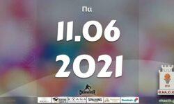 Το πρόγραμμα αγώνων της Παρασκευής (11/06/2021). Διαιτητές και κριτές που έχουν ορισθεί