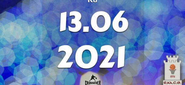 Το πρόγραμμα αγώνων της Κυριακής (13/06/2021)📆 Διαιτητές και κριτές που έχουν ορισθεί
