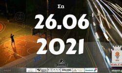 Το πρόγραμμα αγώνων του Σαββάτου (26/06/2021)📆 Διαιτητές και κριτές που έχουν ορισθεί