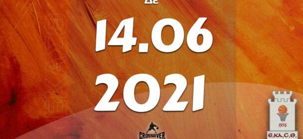 Το πρόγραμμα αγώνων της Δευτέρας (14/06/2021)📆 Διαιτητές και κριτές που έχουν ορισθεί