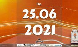 Το πρόγραμμα αγώνων της Παρασκευής (25/06/2021). Διαιτητές και κριτές που έχουν ορισθεί