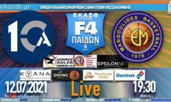 ΔΕΚΑ – ΕΥΑΓΓΕΛΟΣ ΜΑΝΤΟΥΛΙΔΗΣ | F4 Τελική φάση ΠΑΙΔΩΝ (2/6 αγ) 🔴 Live Streaming από την ΕΚΑΣΘ (12.07.2021 19.30)