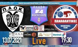 ΠΑΟΚ – ΠΑΝΑΘΛΗΤΙΚΟΣ | F4 Τελική φάση Κορασίδων (6/6 αγ) 🔴 Live Streaming από την ΕΚΑΣΘ (13.07.2021 19.30)