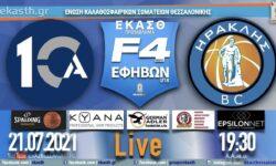 ΔΕΚΑ – ΗΡΑΚΛΗΣ | F4 Τελική φάση ΕΦΗΒΩΝ (6/6 αγ) 🔴 Live Streaming από την ΕΚΑΣΘ (21.07.2021 19.30)