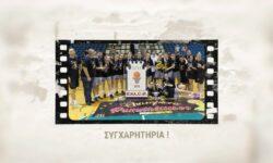 Συγχαρητήρια στην ομάδα του ΠΑΝΑΘΛΗΤΙΚΟΥ για την κατάκτηση του Πρωταθλήματος Κορασίδων ΕΚΑΣΘ 2021