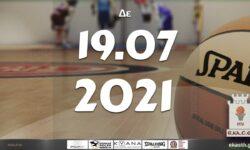 Το πρόγραμμα αγώνων της Δευτέρας (19/07/2021)📆 Διαιτητές και κριτές που έχουν ορισθεί