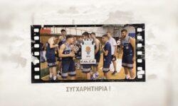 Συγχαρητήρια στην ομάδα της ΔΕΚΑ για την κατάκτηση του Πρωταθλήματος Παίδων ΕΚΑΣΘ 2021