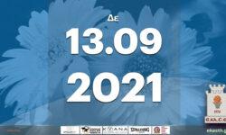 Το πρόγραμμα αγώνων της Δευτέρας (13/09/2021)📆 Διαιτητές και κριτές που έχουν ορισθεί