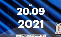 Το πρόγραμμα αγώνων της Δευτέρας (20/09/2021)📆 Διαιτητές και κριτές που έχουν ορισθεί