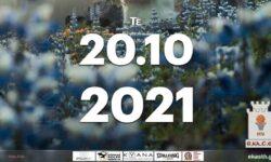 Το πρόγραμμα αγώνων της Τετάρτης (20/10/2021)📆 Διαιτητές και κριτές που έχουν ορισθεί